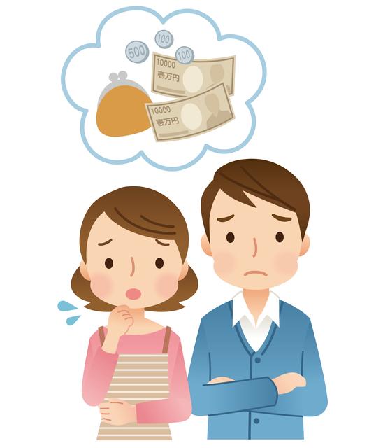 障害者年金申請を専門家にお願いしたくても、お金が払えるか不安です。