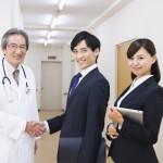 医者に行って診断書を書いてもらう前に相談した方がいいのはなぜ?