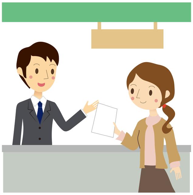 東京に住んでいますが、障害年金の申請手続はどうしたらいい?